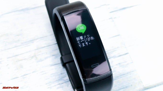 Makibes HR3のLINE通知は新着メッセージと表示されます。