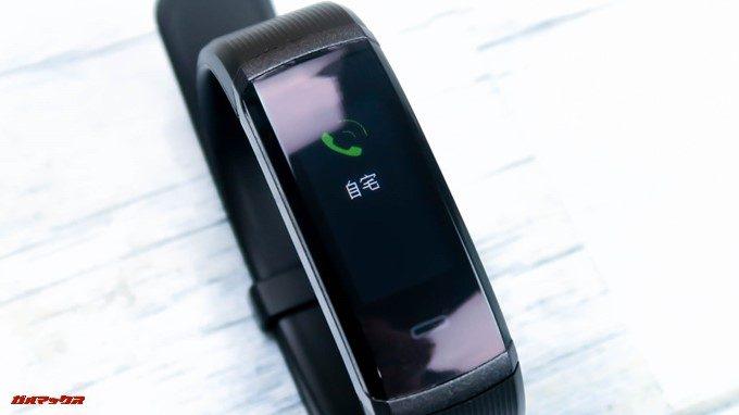 Makibes HR3は電話着信時に電話帳の登録名が表示されます。