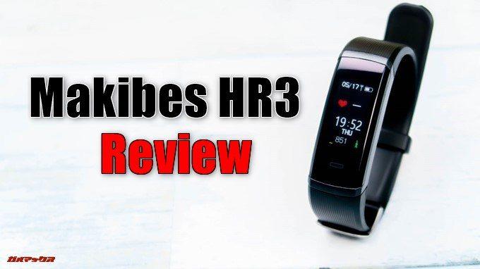 Makibes HR3