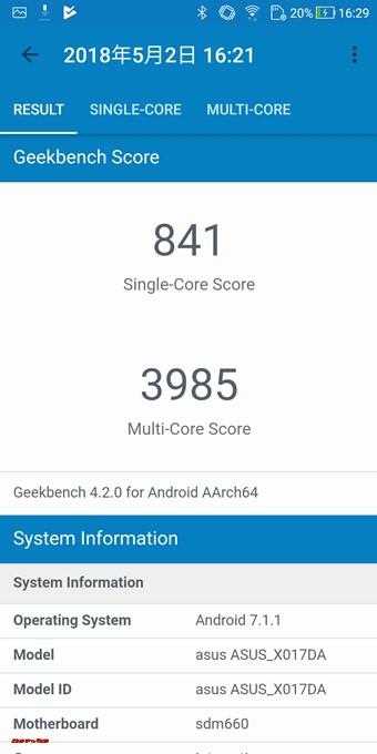 Geekbench 4でのスコアは以下の通り。シングルコア性能が841点、マルチコア性能が3985点でした。
