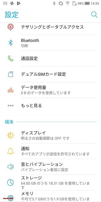 ZenFone 5Q/lite/Selfie(ZC600KL)は完全日本語対応です。