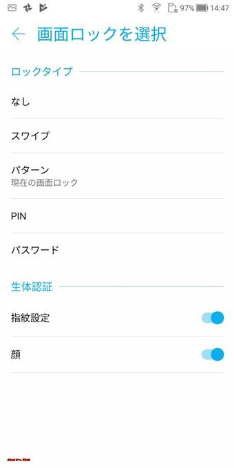 ZenFone 5Q/lite/Selfie(ZC600KL)は指紋認証と顔認証を併用可能です。