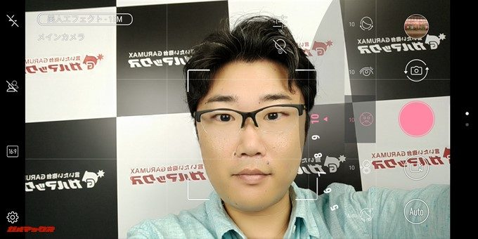 ZenFone 5Q/lite/Selfie(ZC600KL)は自撮りでワンタップで美人エフェクトを適応出来ます。