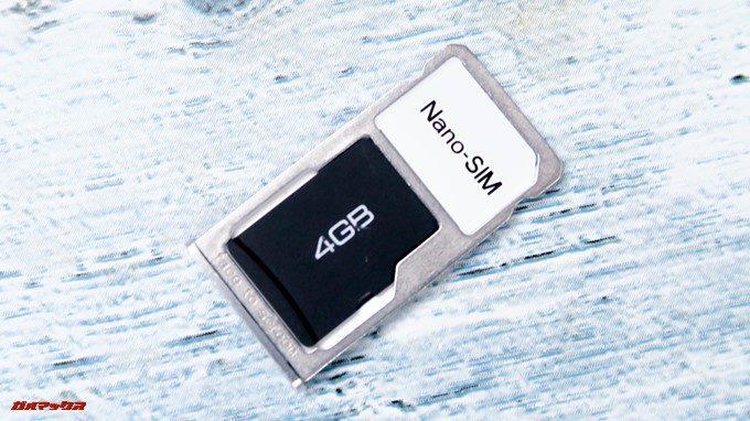 UMIDIGI A1 ProのSIMトレイはMicroSDを利用するとNanoSIMは1枚しか挿入できません。
