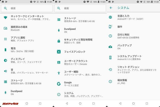 UMIDIGI A1 Proは初回起動時点から日本語を選択可能