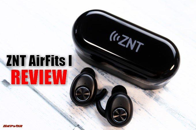 ZNT AirFits I