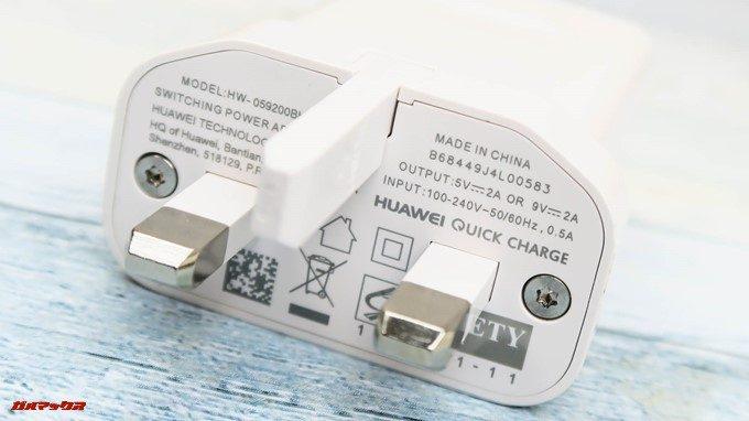 Huawei P20 liteに付属の充電器は9V/2Aの急速充電に対応しています。