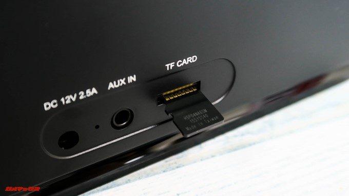 DOSS Sound Box XLの背面には有線接続の端子やMicroSDスロットが備わっています。