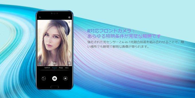Huawei Honor 10は照明もAIを駆使