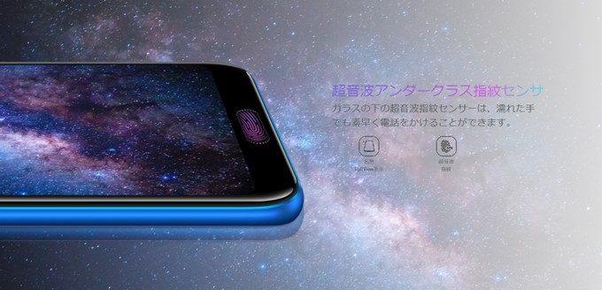 Huawei Honor 10は超音波を利用する認識精度の高い指紋認証ユニットを備えています。