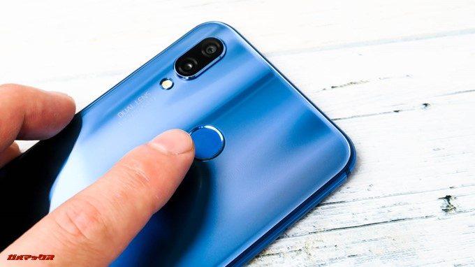 Huawei P20 liteの指紋認証ユニットは背面に移動しています。