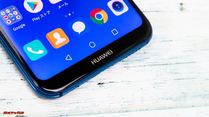 Huawei P20 liteはディスプレイ下部に指紋認証が備わっていません。