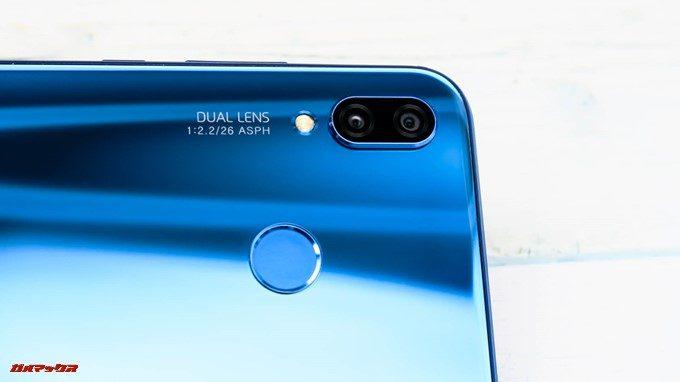 Huawei P20 liteのダブルレンズカメラは横持ちに最適化されています。