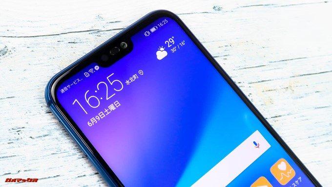 Huawei P20 liteはデフォルトでノッチのある切り欠け状態となっています。