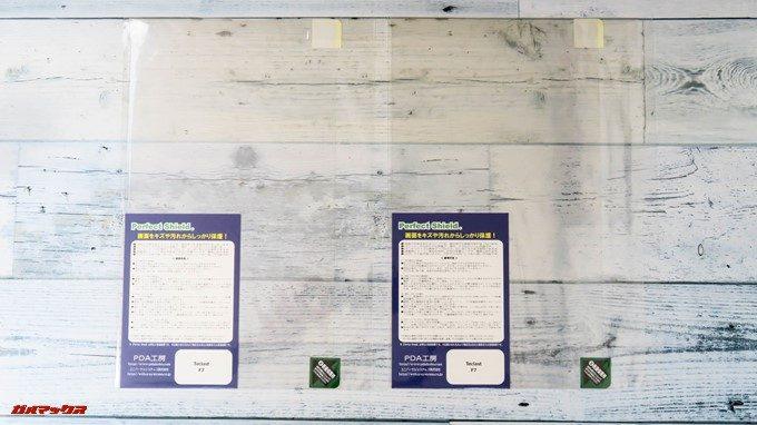 Teclast F7の保護フィルムはPDA工房からリリース済みです。