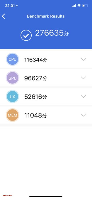iPhone X(iOS 11.3)実機AnTuTuベンチマークスコアは総合が276635点、3D性能が96627点。