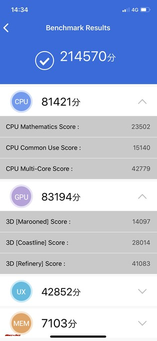 iPhone X(iOS 11.3)実機AnTuTuベンチマークスコアは総合が214570点、3D性能が83194点。