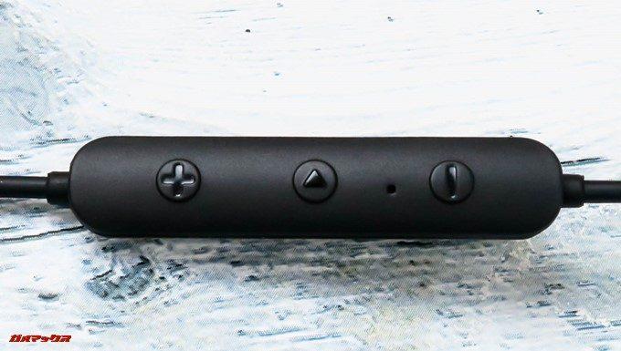 Dudios Zeus PlusのコントローラーはR側に備わっており、3つのボタンで操作します。