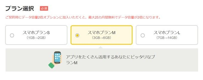 HUAWEI nova lite 2を一括108円で購入するには、スマホプランM以上の契約が必要です。