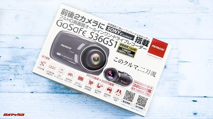 GoSafe S36G1