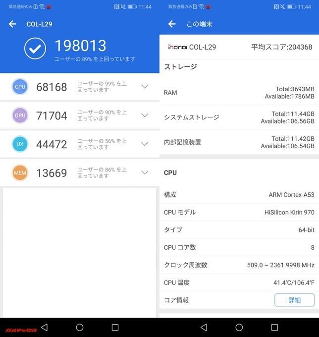 Huawei Honor 10(kirin 970)実機AnTuTuベンチマークスコアは総合が198013点、3D性能が71704点。