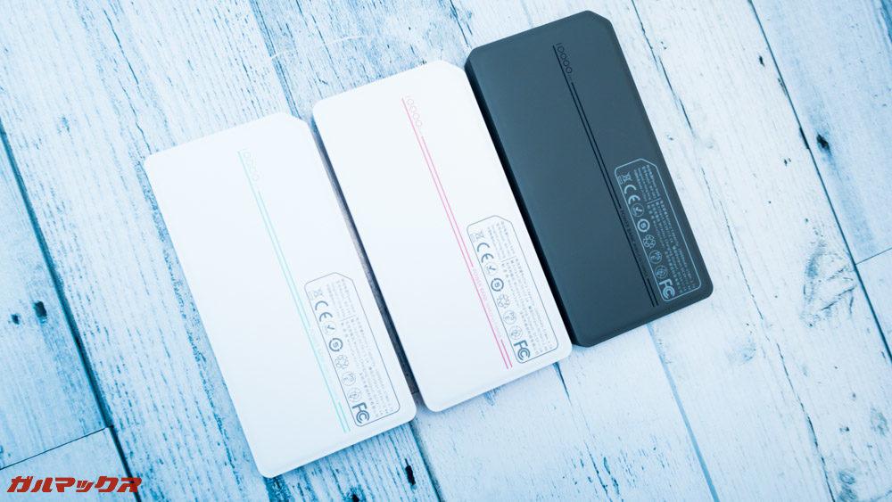 ワイヤレス充電対応モバイルバッテリー[meji]は背面のストライプカラーが端末カラーと同じ。