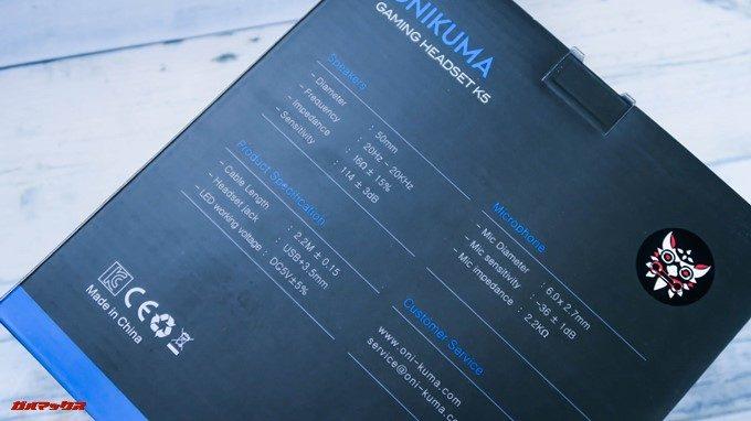 ONIKUMAゲーミングヘッドセットK5の背面には各種スペックが記載されています。