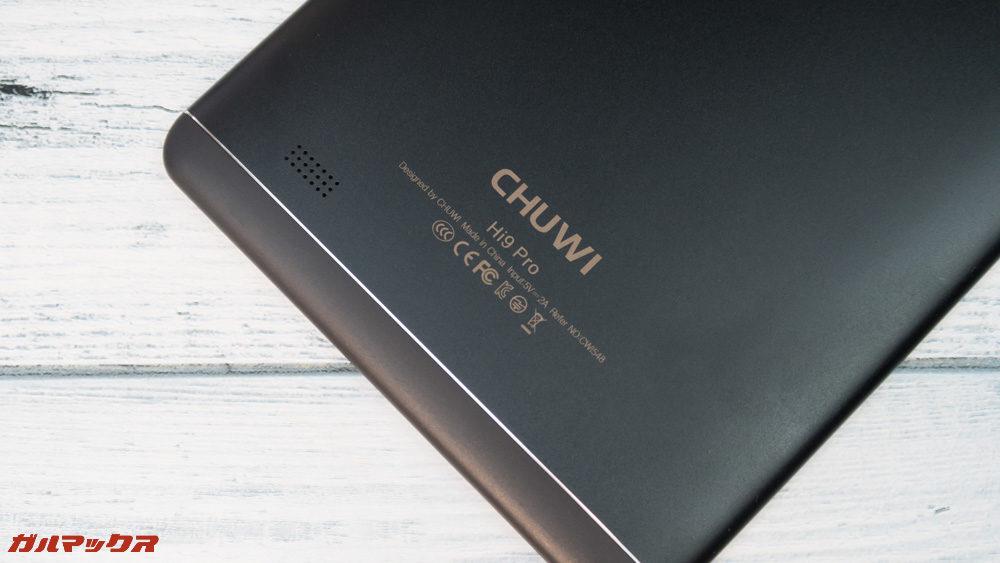 CHUWI Hi9 Proのスピーカーはモノラルで背面に備わっています。