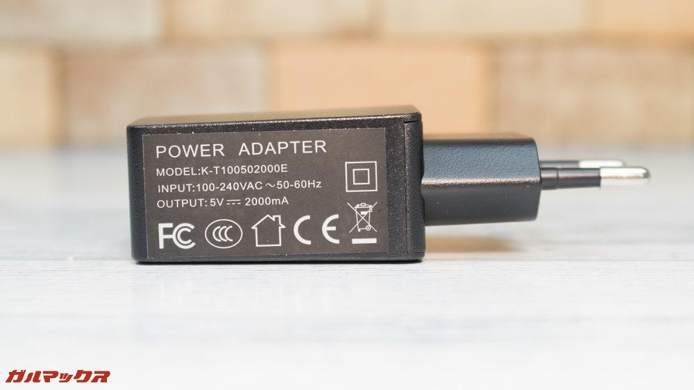 CHUWI Hi9 Proの付属充電器は5V2A仕様でした。