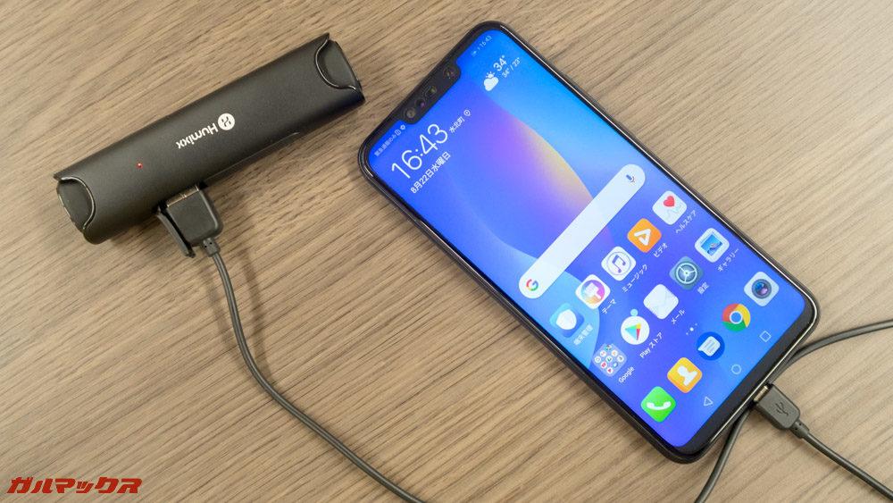 Humixx S2はモバイルバッテリー代わりにもなる機能が備わっています。