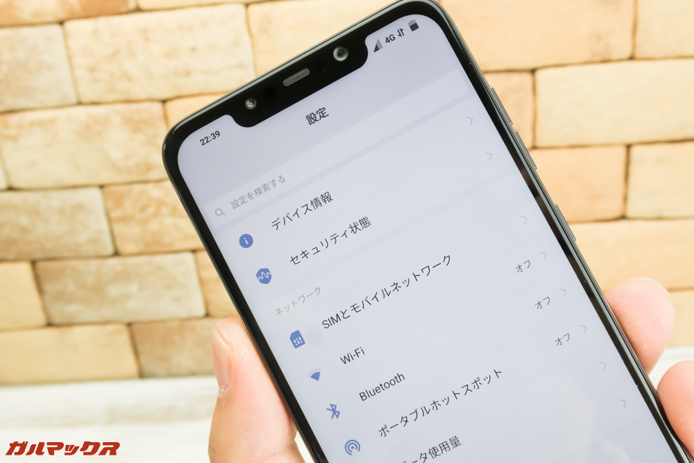 Xiaomi Poco F1は完全日本語対応