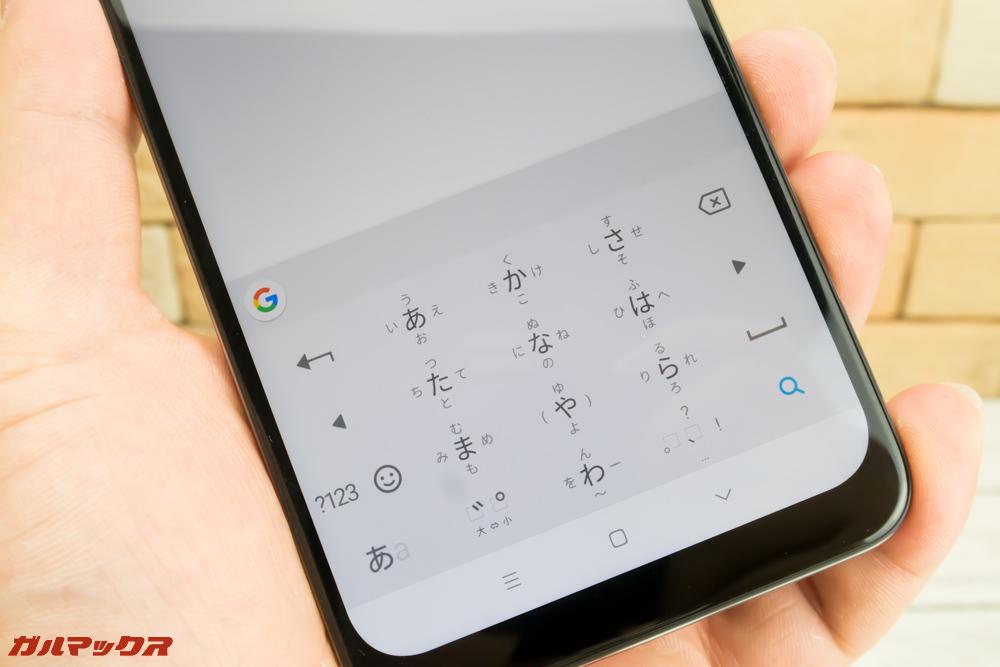 Xiaomi Poco F1は日本語キーボードが導入済み