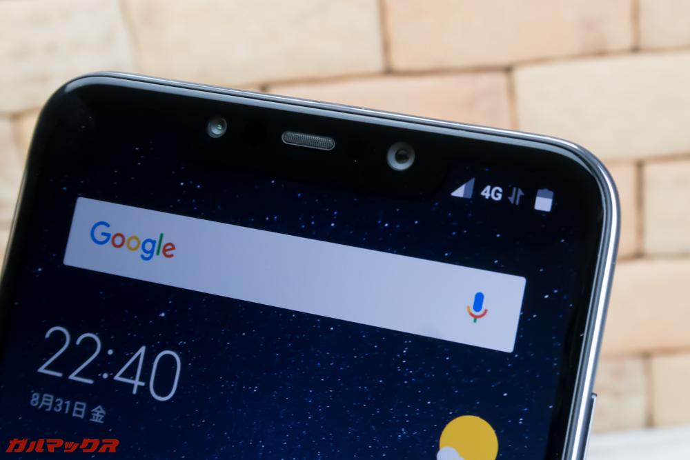 Xiaomi Poco F1は特に問題なくLTEに繋がります。