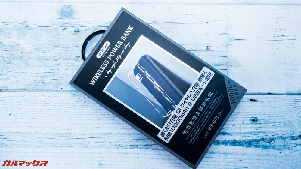 ワイヤレス充電対応モバイルバッテリー[meji]の外箱は高品質です。