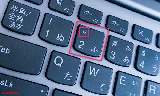 日本語キーボードとRymek Bluetoothメカニカルキーボードのキーボードは配列が異なる