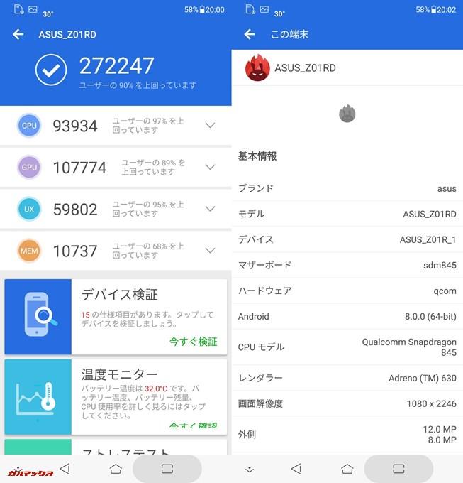 ASUS Zenfone 5Z(Android 8.0.0)実機AnTuTuベンチマークスコアは総合が272247点、3D性能が107774点。