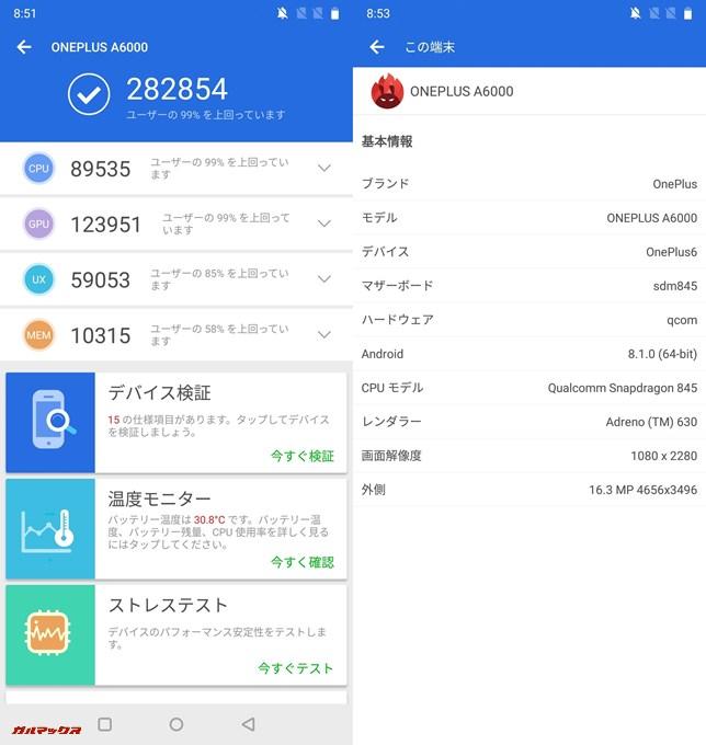 Oneplus 6 8GB(Android 8.1.0)実機AnTuTuベンチマークスコアは総合が282854点、3D性能が123951点。