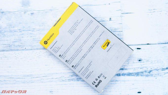 Humixx H9は日本でも売られており、パッケージにも日本語が含まれています。