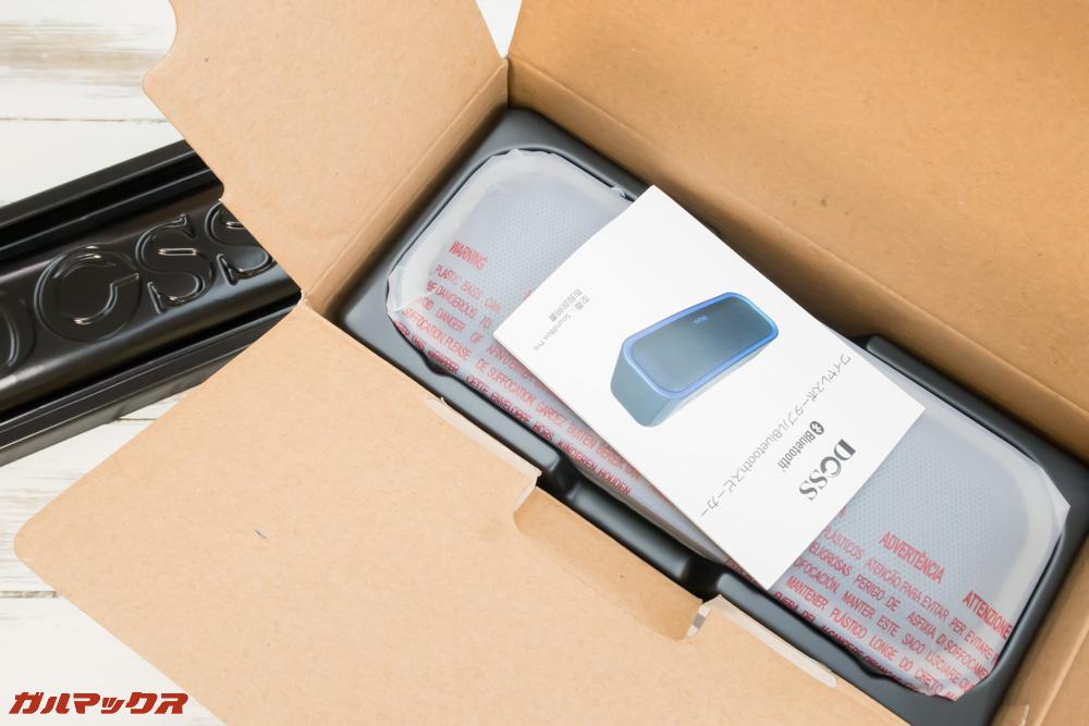 DOSS SoundBox Proの梱包は丁寧で好感が持てる