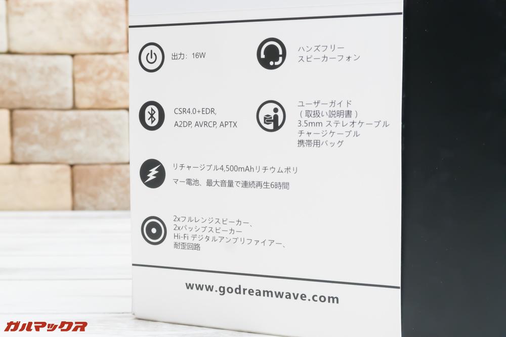 Harmony 2は日本語パッケージです。