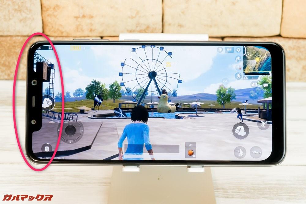 Xiaomi Poco F1はゲームアプリにより表示欠けが起こる