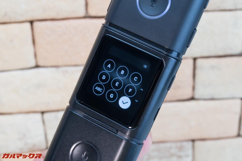 Smark Translatorのディスプレイはタッチパネルで操作性が良い