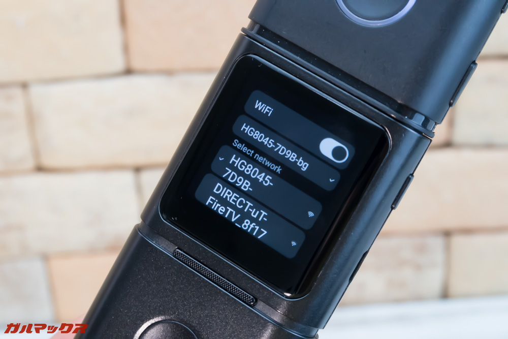 Smark TranslatorはWi-Fi接続にも対応しています。