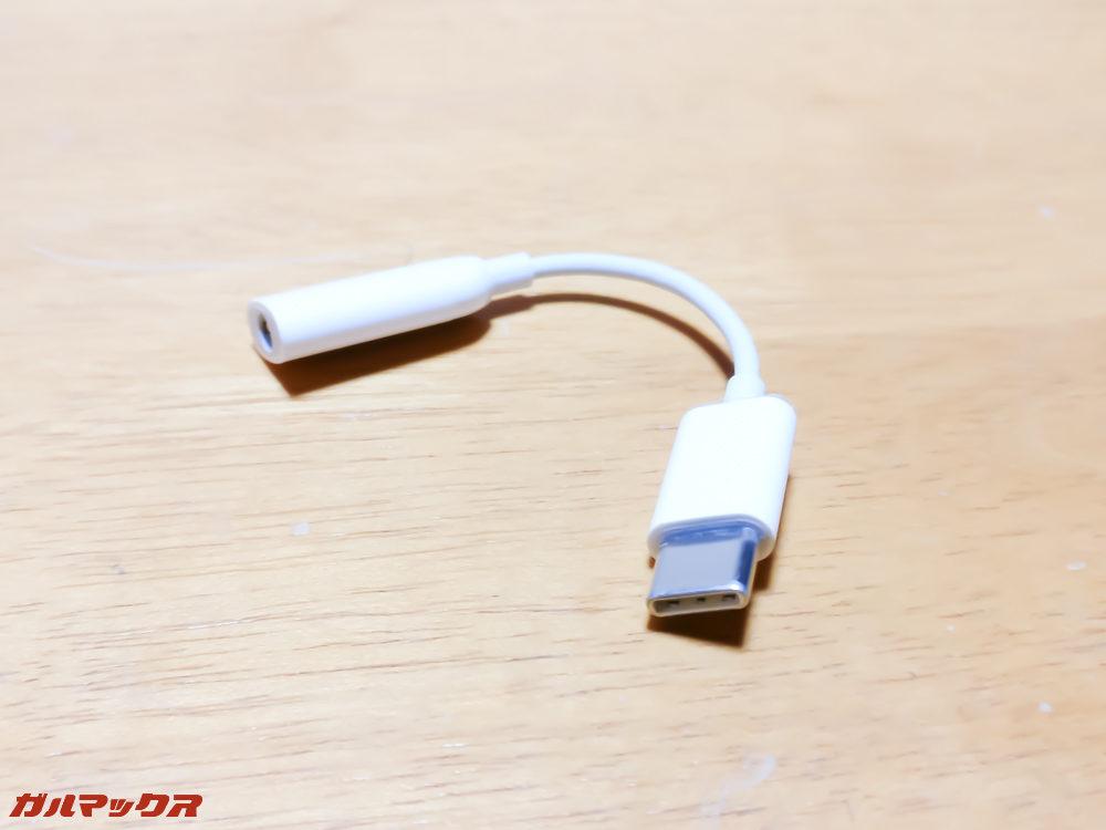 USB-C-3.5mmイヤホンジャック変換ケーブルも付属