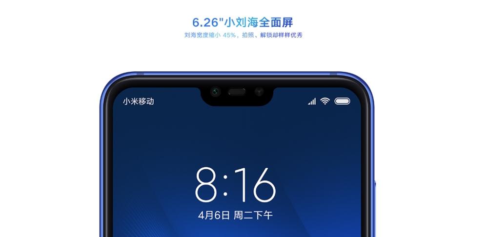Xiaomi Mi 8 Liteはノッチ付きの大型ディスプレイを搭載