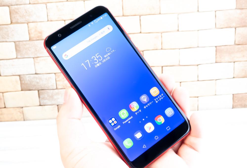 ZenFone Max M1は独自Uiを搭載しているのでホーム画面のカスタマイズも柔軟に対応しています。