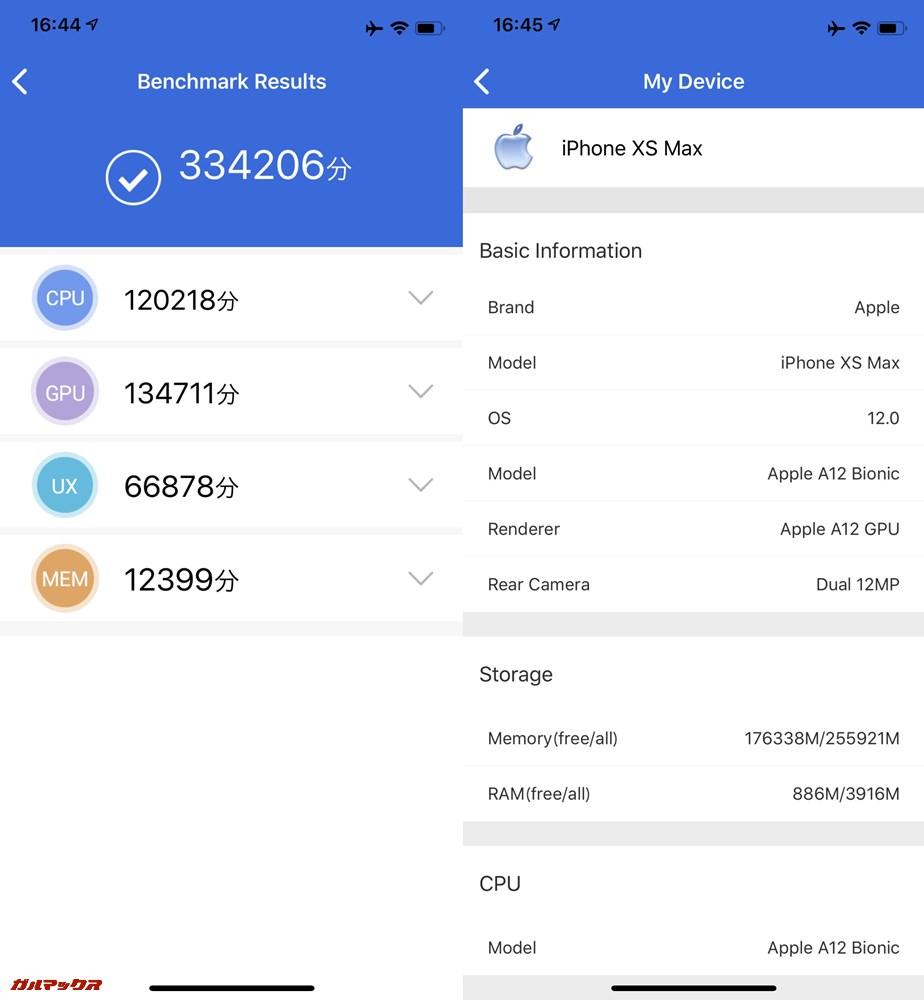 iPhone XS Max(iOS 12)実機AnTuTuベンチマークスコアは総合が334206点、3D性能が134711点。