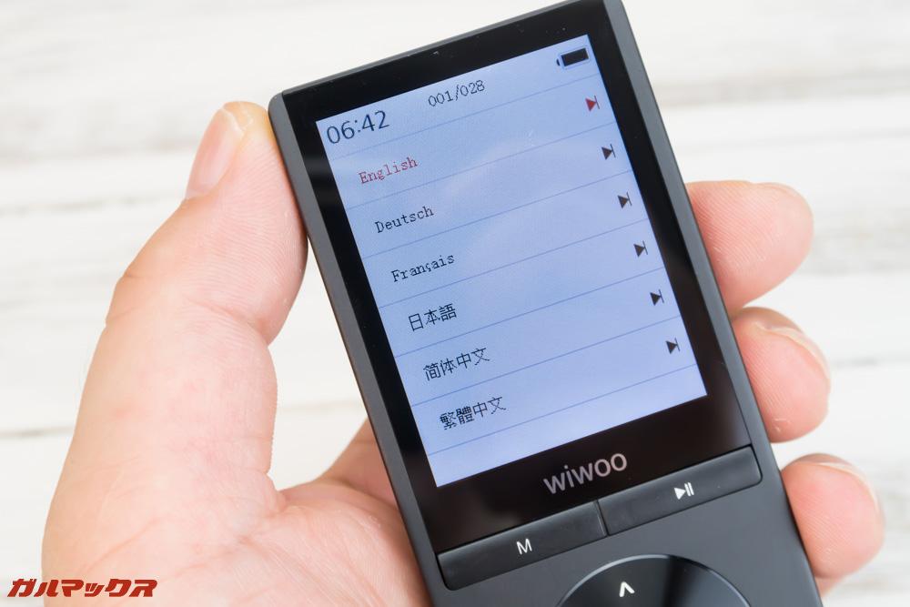 wiwoo H9は日本語に対応しています。