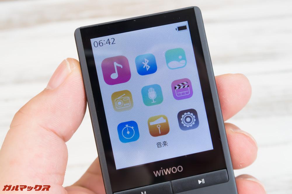 wiwoo H9はアイコン型の分かりやすいUIで操作も簡単です。