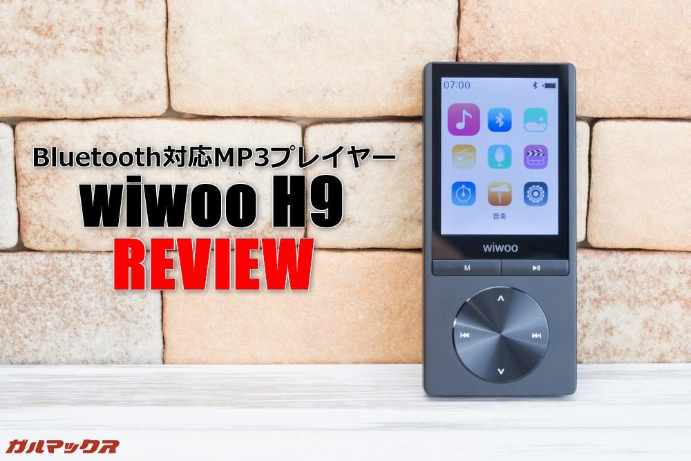 wiwoo H9